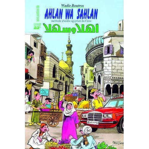 Ahlan Wa Sahlan Methode d'Arabe Egyptien du Caire  (1CD audio)