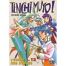 Tenchi Muyo, tome 12