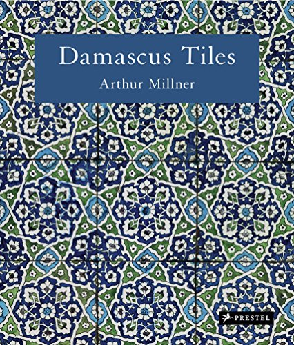 damascus-tiles-mamluk-and-ottoman-architectural-ceramics-from-syria
