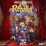Regalia: Of Men and Monarchs (Original Video Game Soundtrack)