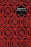 Japanese: The Spoken Language (Yale Language Series)