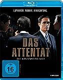 Das Attentat - The Man Standing Next [Blu-ray]