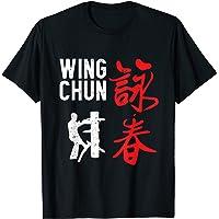MMA Kung Fu Pour Les Fans D'arts Martiaux Wing Chun T-Shirt