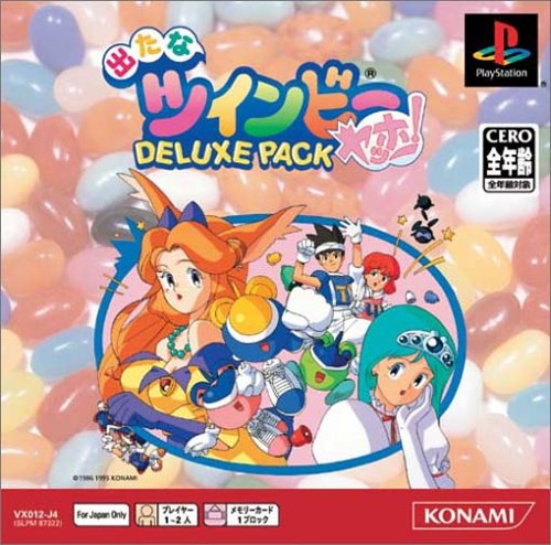 detana-twinbee-yahoo-deluxe-pack-psone-books-japan-import