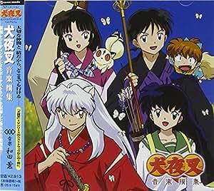 Inuyasha:Soundtrack Best Album
