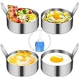 YAOYIN Pancake Form Egg Ring, 4 Pack 9cm Spiegeleiform Ei Ring zum Kochen von Spiegelei/Pfannkuchen/Omeletts und mehr, Antiha