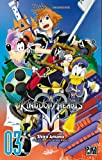 Kingdom Hearts II T03