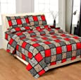 Aroma 150 Tc Cotton Bedsheet with 2 Pillow Covers - Queen, Multicolor