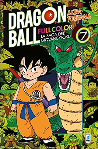 Dragon Ball full color. La saga del giovane Goku: 7
