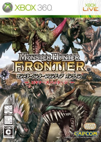 Monster Hunter Frontier Online (Beginner's Package) [Japan Import] by Capcom