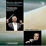 Tchaikovsky: Piano Concerto 1, Symphony 4