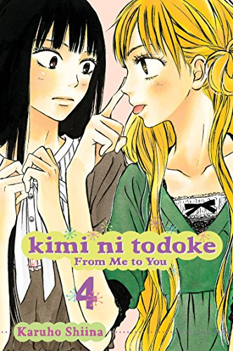 Kimi ni Todoke: From Me to You, Vol. 4 Cover Image