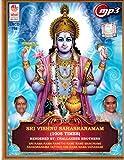 #4: SRI VISHNU SAHASRANAMAM