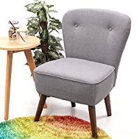 Panana Upholstered Retro Occasional Chair Living Room Chair Grey