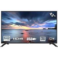 HKC TV (43 Pouces Full HD)