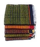 #9: #HashTag Dari/Carpet Cotton- 72