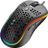 EfficVerwal Ratón para juegos ultraligero con chip profesional para gaming, sensor óptico de 12400 ppp, diseño ergonómico a p