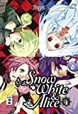 Snow White & Alice 04