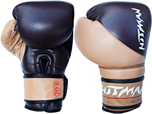 Hitman Strike (BX-24-49-10) PU Brown/Coffee Boxing Gloves