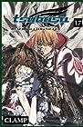 Tsubasa RESERVoir CHRoNiCLE Vol.17