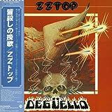 Songtexte von ZZ Top - Degüello
