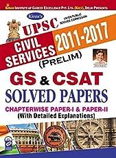 UPSC Civil Services 2011-2017 (Prelim) GS & CSAT Solved Papers - 2093