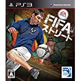 FIFA Street [Japan Import] by Electronic Arts