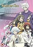 Kamisama Kiss Collection [DVD]