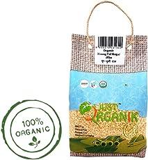 Just Organik Moong Dal Mogar 500gm, 100% Organic, Non GMO, Chemical Free, Pesticide Free, USDA certified
