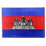 EmbTao Kambodscha Flagge Flicken Bestickter Aufnäher Zum Aufbügeln/Annähen