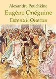 Eugène Onéguine (Français Russe édition bilingue illustré): Евгений Онегин (французская русская двуязычная редакция иллюстрированная)