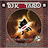 DJ Kentaro On The Wheels Of Solid Steel [CD + DVD] [DVD AUDIO]