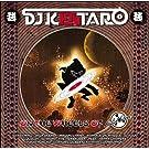 DJ Kentaro On The Wheels Of Solid Steel [CD + DVD] [DVD AUDIO]