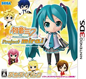 Hatsune Miku and Future Stars: Project Mirai [Puchi Puku Pack][Import Japonais]