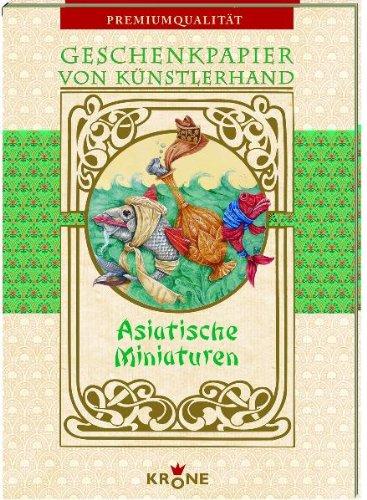 Geschenkpapier: Asiatische Miniaturen