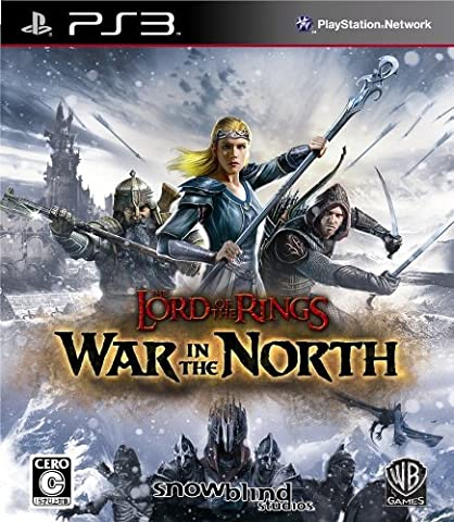Lord of the Rings: War in the North[Import