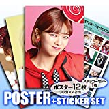 ??BANK Jong Jungyeon Waren Fotoposter-Set (Foto Poster Set) [Poster 12 Blätter + Aufkleber Satz] 30 X 42 cm Größe