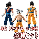 Bandai Dragon Ball Z Shodo Set de 3 Figurines S6 Vegito Ultimate Gohan Goku Ultra Instinct