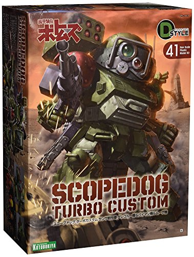 Kotobukiya Armored Trooper Votoms: Scopedog Turbo Custom Gregore & Byman & Murza Version D-Style Plastic Model Kit