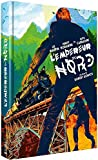 L'Empereur du Nord [Combo Blu-ray + DVD]