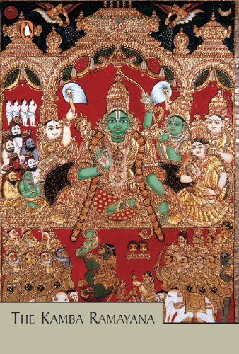 Ramayana Ebook Tamil