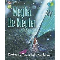 MEGHA RE MEGHA (MP3)