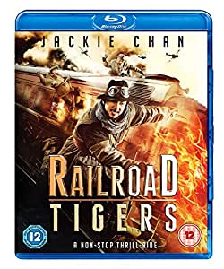 Railroad Tigers [Blu-ray]