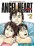 Telecharger Livres Angel Heart 1st Season Vol 2 (PDF,EPUB,MOBI) gratuits en Francaise