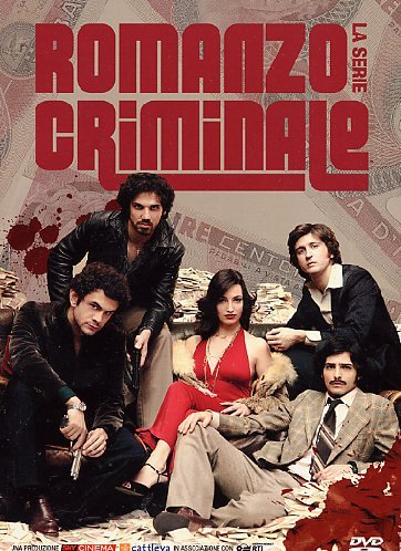 Romanzo Criminale Stg.1 (Box 4 Dvd)