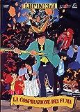 Lupin III - La cospirazione dei fuma
