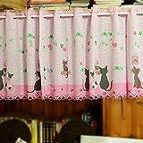 YHviking Japanische Vorhang,Halber Vorhang,Dekorative Tapeten,Leichtes Gewicht Drapieren Einfach Zu Waschen Verhindern, Dass Sonnenlicht Für Wohnzimmer Eingang Balkontür-Rosa 145x45cm(57x18inch)