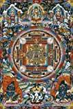 Super master of Tibet Mandala 23-041 puzzle Aim 2016 Small piece (japan import)