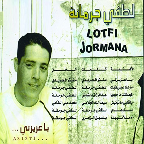 lotfi jormana mp3 2011