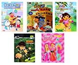Plus one Set of 5 Kids Fun Drawing and Coloring Books